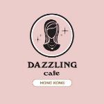 Dazzling cafe logo