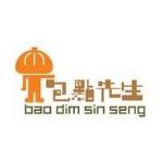Bao Dim Sin Seng Limited logo