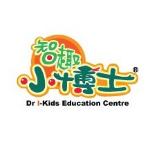 Dr I-Kids Education Centre logo
