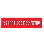 The Sincere Company limited logo