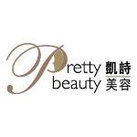 Pretty Beauty logo