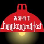 本灣水產 logo
