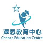 澤思教育中心 logo