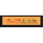 元洲牛肉麵 logo
